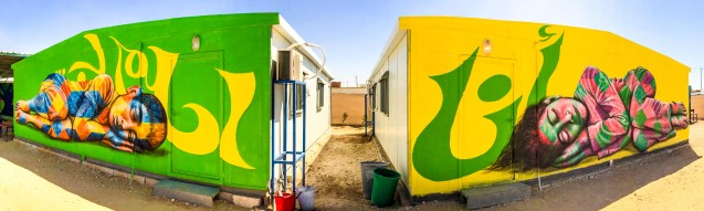 Za'atari Syrian Refugee Camp, Jordan, 2014: I Dream Of... Syrian kids painted their dreams for the future inside the shapes of this mural.