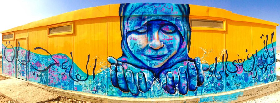 Za'atari Syrian Refugee Camp, Jordan, 2013