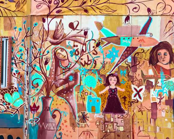 Za'atari Syrian Refugee Camp, Jordan, 2017:Detail showing the expressions of dozens of Syrian children and artists in Za'atari Camp