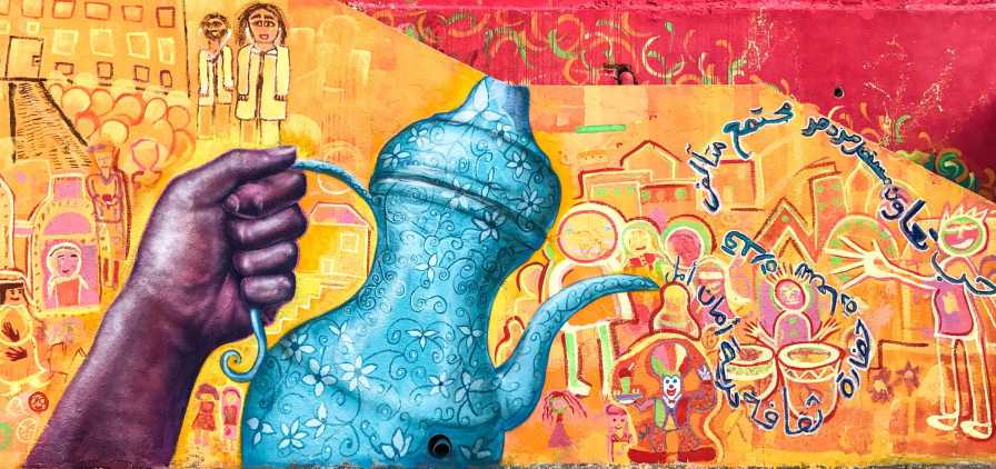 Detail from mural in Amman
