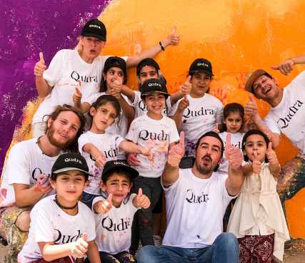 The Qudra (Resilience) team in Amman!