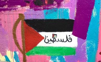 Nablus, West Bank