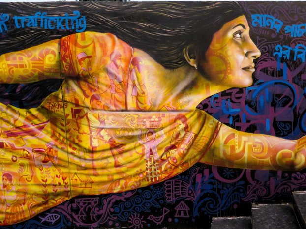 Siliguri, India 2016: detail